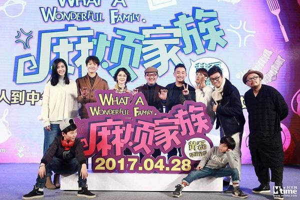 Hoàng Tử Thao tuổi 19 chạm trán Trịnh Khải tại màn ảnh Hoa Ngữ tháng 5 - Ảnh 18.