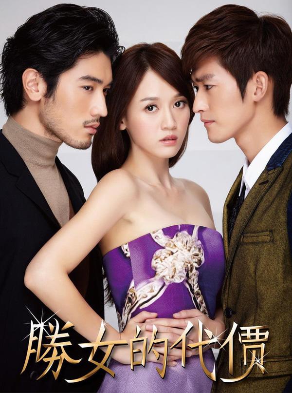 """Bộ 6 mỹ nhân truyền hình Hoa Ngữ thích đóng """"trăm vai như một"""" - Ảnh 11."""