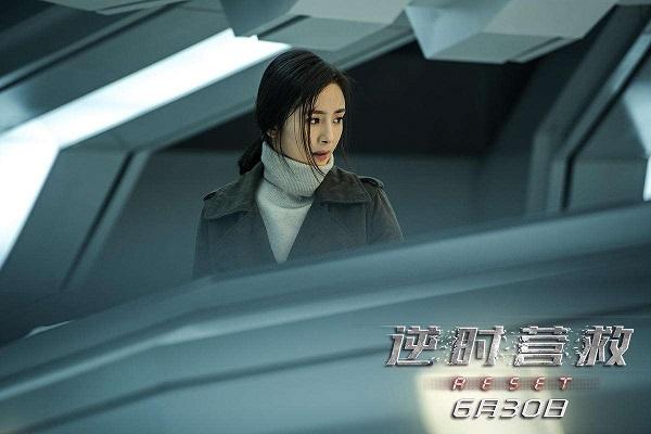 """Mặt mũi te tua vì đóng phim, Dương Mịch vẫn bị """"chửi xéo"""" là làm màu - Ảnh 11."""