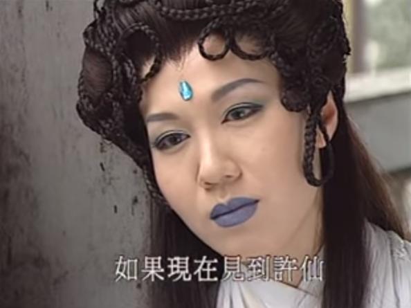 21 nàng Bạch Xà đẹp như mộng trên màn ảnh Châu Á qua năm tháng - Ảnh 11.