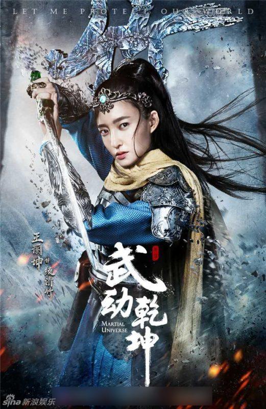 Với 9 phim Hoa ngữ này, bạn sẽ được tận hưởng một năm 2017 đa sắc thái - Ảnh 12.
