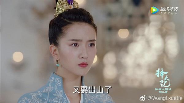 """""""Trạch Thiên Ký"""": Quên Na Trát đi, Luhan - Ngô Thiến mới là chân ái! - Ảnh 11."""