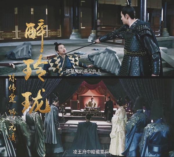 """Suốt ngày bị chê """"bánh bèo"""", Lưu Thi Thi đổi vận khi yêu Trần Vỹ Đình - Ảnh 11."""