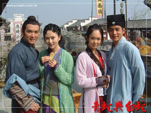 21 nàng Bạch Xà đẹp như mộng trên màn ảnh Châu Á qua năm tháng - Ảnh 12.