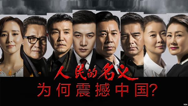 """Nhìn lại 11 phim truyền hình Hoa Ngữ """"làm mưa làm gió"""" nửa đầu năm 2017 - Ảnh 18."""