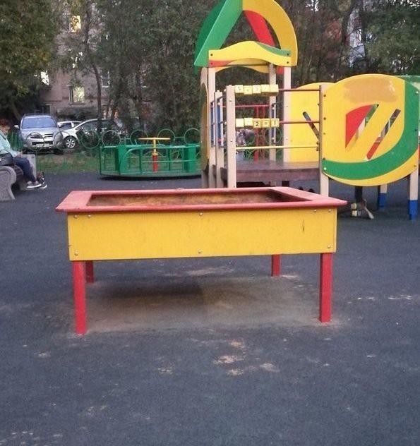 12 thảm họa sân chơi trẻ em của những kiến trúc sư không có tâm cho lắm - Ảnh 7.