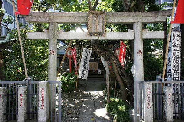 3 biểu tượng đã tạo nên người đẹp dưới giếng Sadako trong tượng đài kinh dị The Ring - Ảnh 13.