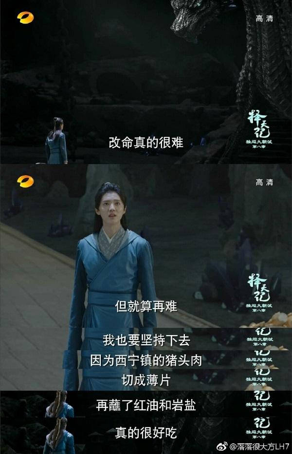 """""""Trạch Thiên Ký"""": Quên Na Trát đi, Luhan - Ngô Thiến mới là chân ái! - Ảnh 12."""