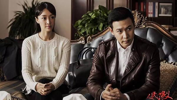"""Nhìn lại 11 phim truyền hình Hoa Ngữ """"làm mưa làm gió"""" nửa đầu năm 2017 - Ảnh 19."""