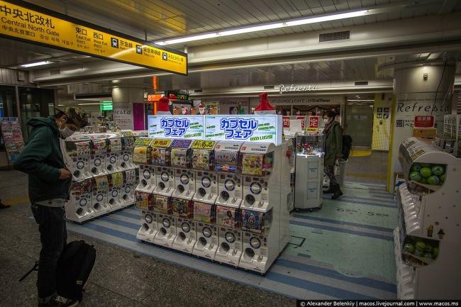 8 phát minh công nghệ cực dị nhưng hữu ích mà bạn chỉ có thể tìm thấy ở Nhật Bản - Ảnh 7.