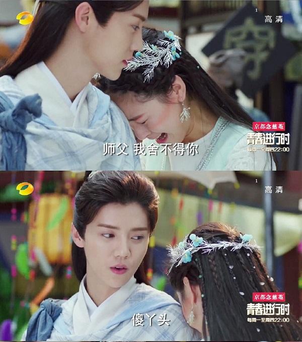 Cổ Lực Na Trát sẽ có ngày vẹo cổ nếu cứ tựa vào vai Luhan như thế! - Ảnh 13.