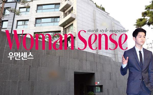 Vừa thổ lộ muốn lập gia đình, Song Joong Ki đã tậu ngay biệt thự hơn 200 tỉ - Ảnh 2.