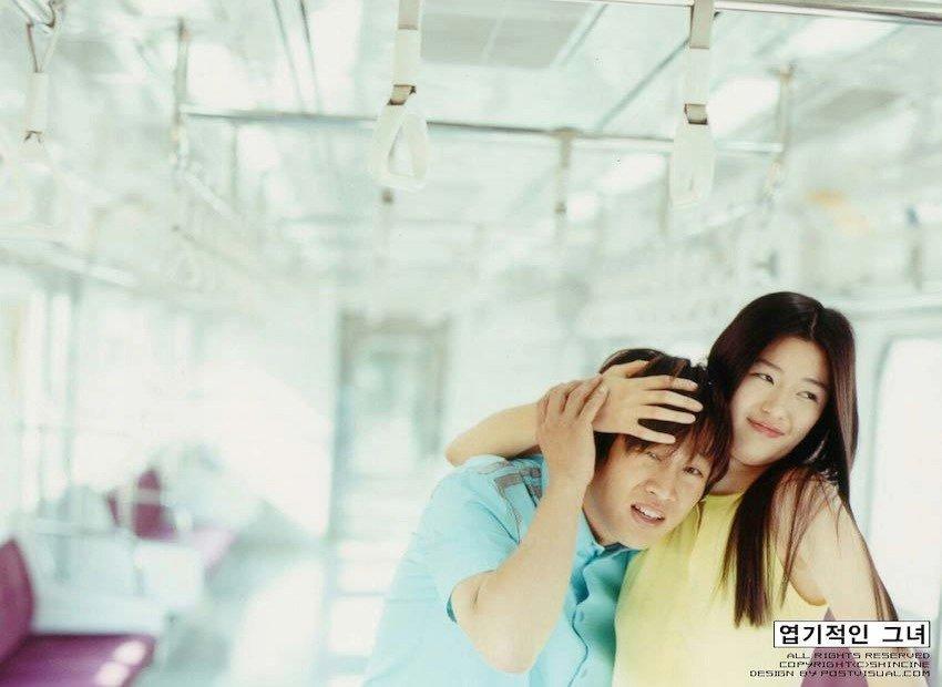 """Nhan sắc của Jeon Ji Hyun vào năm 2001 khi tham gia bộ phim """"Cô nàng ngổ ngáo"""""""