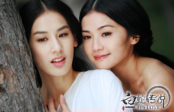 21 nàng Bạch Xà đẹp như mộng trên màn ảnh Châu Á qua năm tháng - Ảnh 17.