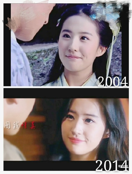 Cùng 1 góc chụp, nhan sắc Lưu Diệc Phi trước và sau 11 năm vẫn đẹp xuất sắc, lấn át Angela Baby - Dương Mịch