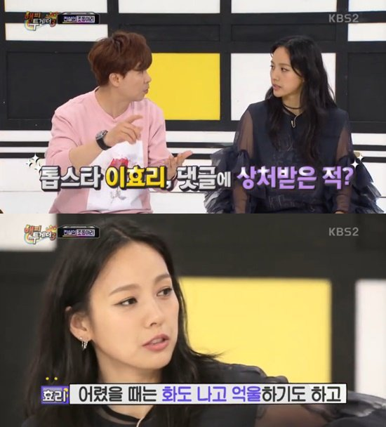 Bị nói trở lại ca hát vì hết tiền, Lee Hyori tỉnh bơ: Chị vẫn còn đầy tiền - Ảnh 2.