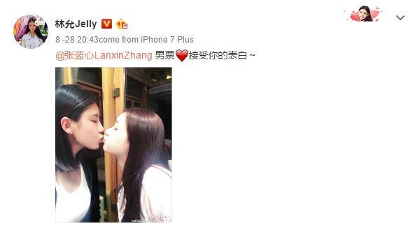 Đăng ảnh hôn nhau trong ngày Thất Tịch, Mỹ Nhân Ngư Lâm Duẫn vướng nghi vấn hẹn hò đồng tính với nữ VĐV nóng bỏng - Ảnh 1.
