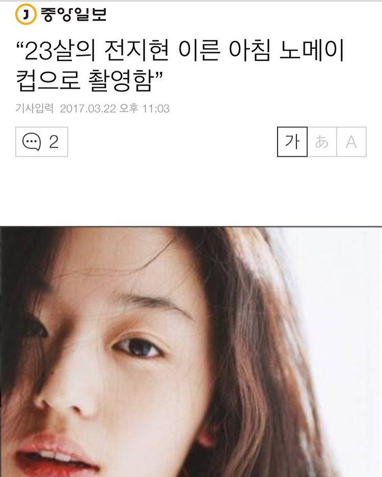 """Báo chí Hàn cũng đưa tin về loạt ảnh quá khứ này của """"mợ chảnh"""""""