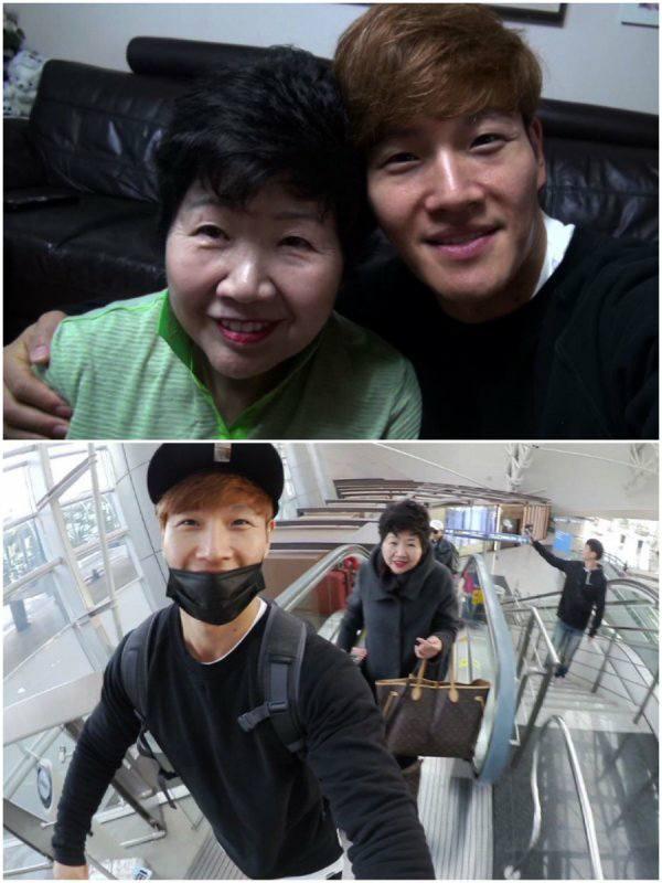 Show thực tế mà Kim Jong Kook cùng mẹ đến Việt Nam quay hình là gì? - Ảnh 2.