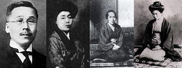 3 biểu tượng đã tạo nên người đẹp dưới giếng Sadako trong tượng đài kinh dị The Ring - Ảnh 18.