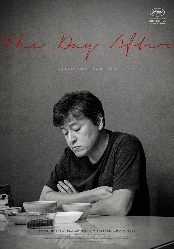 LHP Cannes 2017: Mặc Phạm Băng Băng làm giáo khảo, phim Trung vẫn bị thất sủng! - Ảnh 17.