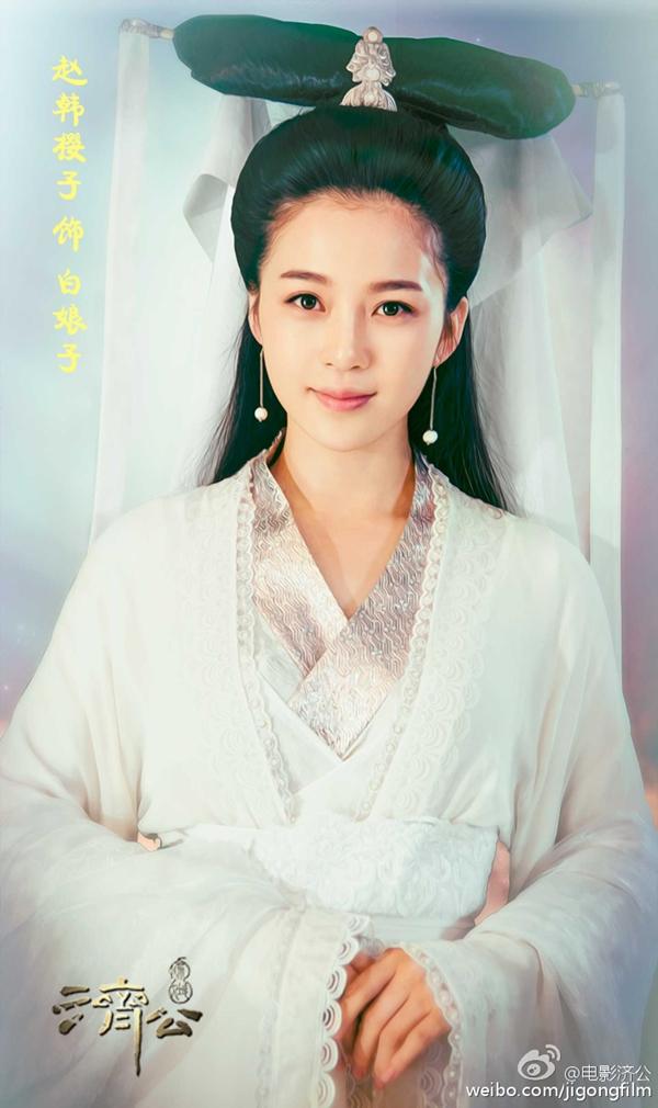21 nàng Bạch Xà đẹp như mộng trên màn ảnh Châu Á qua năm tháng - Ảnh 19.