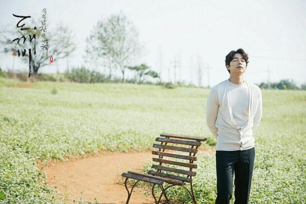 """Bạn có thể đã bỏ lỡ những """"cái nhất"""" sau đây của màn ảnh Hàn trong năm qua - Ảnh 2."""