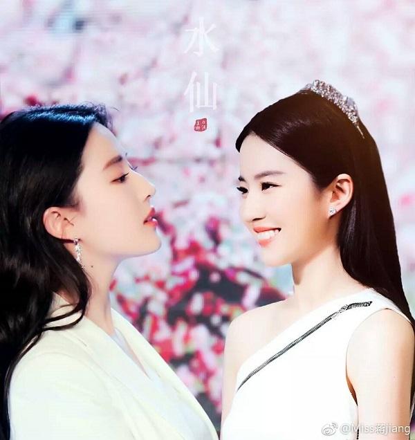 Ảnh chế: Khi các sao Hoa Ngữ tự luyến, cặp nào đẹp đôi hơn? - Ảnh 2.