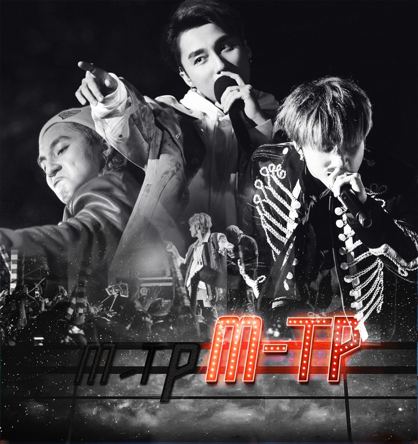 """Album """"m-tp M-TP"""": Hành trình tỏa sáng của Sơn Tùng M-TP sau 5 năm ca hát - Ảnh 3."""