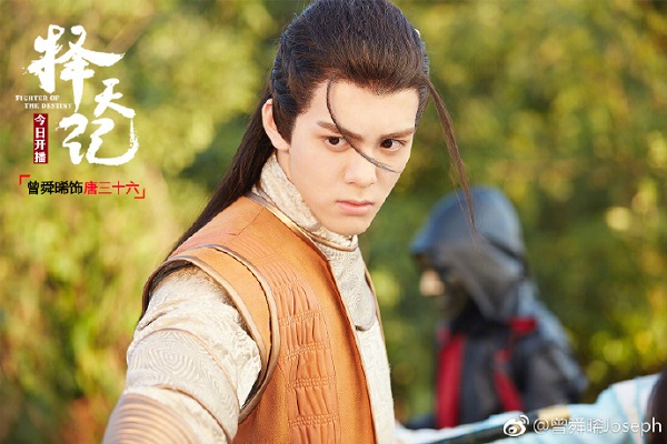 """""""Trạch Thiên Ký"""": Luhan đẹp thật và chỉ có thế thôi! - Ảnh 12."""