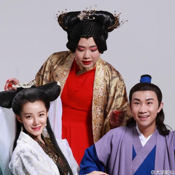 21 nàng Bạch Xà đẹp như mộng trên màn ảnh Châu Á qua năm tháng - Ảnh 20.