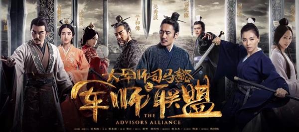 """Nhìn lại 11 phim truyền hình Hoa Ngữ """"làm mưa làm gió"""" nửa đầu năm 2017 - Ảnh 30."""