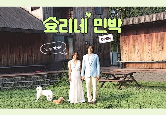 Hơn 5.000 fan đăng kí thăm nhà vợ chồng Lee Hyori trong show thực tế mới - Ảnh 1.