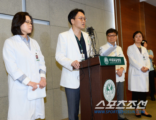 Họp báo sức khỏe của T.O.P: Vẫn đang phải điều trị khẩn cấp, đã tìm ra loại thuốc T.O.P sử dụng quá liều - Ảnh 2.