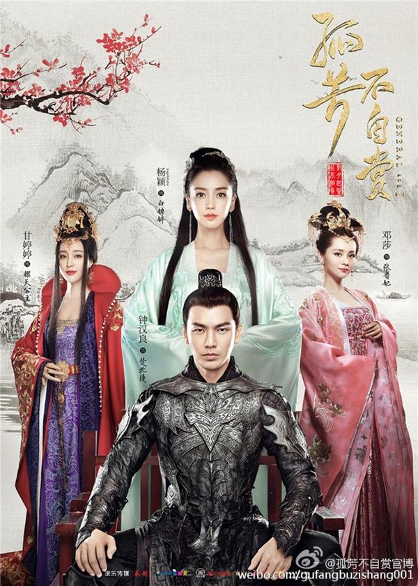 """Nhìn lại 11 phim truyền hình Hoa Ngữ """"làm mưa làm gió"""" nửa đầu năm 2017 - Ảnh 33."""