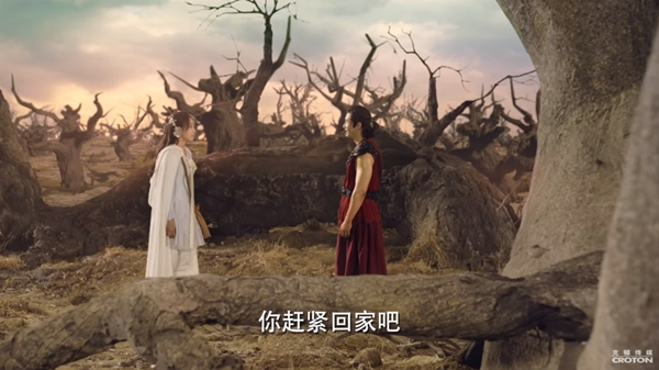 """""""Thượng Cổ Tình Ca"""" của Huỳnh Hiểu Minh: Thử thách cực hạn với khán giả! - Ảnh 22."""