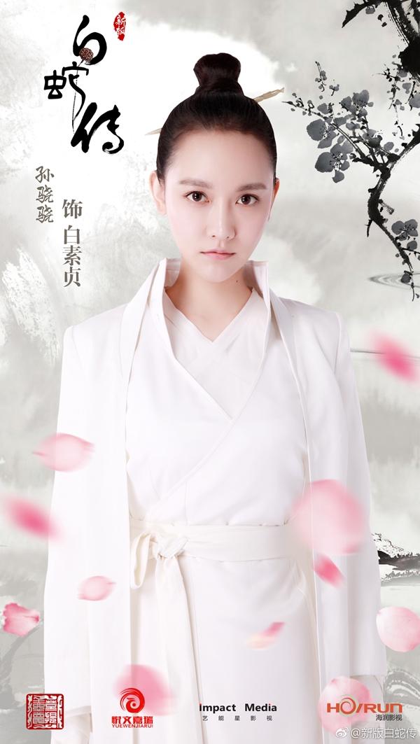 21 nàng Bạch Xà đẹp như mộng trên màn ảnh Châu Á qua năm tháng - Ảnh 23.
