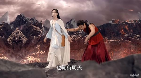 """""""Thượng Cổ Tình Ca"""" của Huỳnh Hiểu Minh: Thử thách cực hạn với khán giả! - Ảnh 24."""