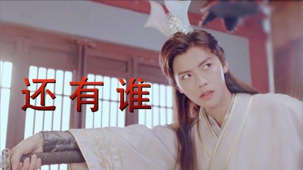 """Luhan còn lâu mới được khen men-lì khi so với 5 nam thần """"Trạch Thiên Ký"""" này! - Ảnh 19."""