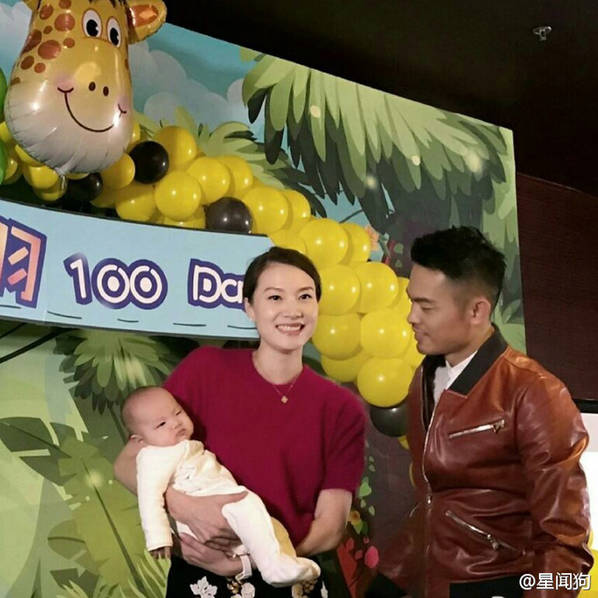 Vượt qua bê bối ngoại tình, Lin Dan tình cảm bên vợ mừng 100 ngày con trai - Ảnh minh hoạ 3