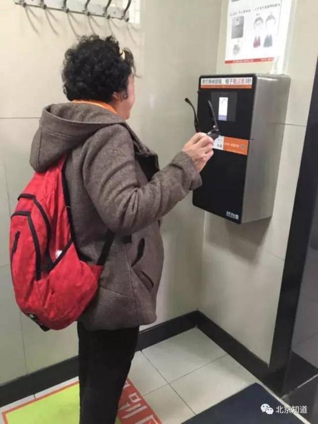 Chuyện thật như đùa ở Bắc Kinh: Lắp máy nhận diện gương mặt phát giấy vệ sinh để tránh biển thủ - Ảnh 4.
