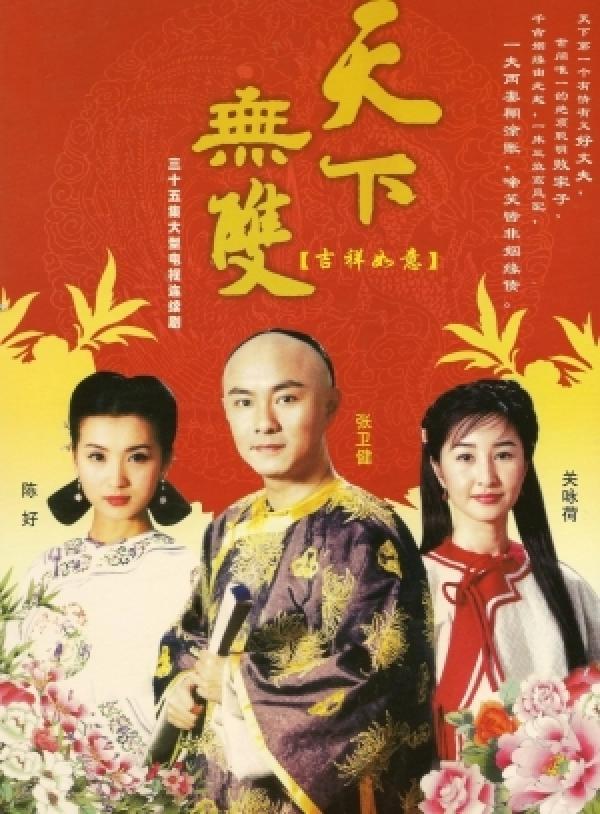Trương Vệ Kiện sẵn sàng hạ giá cát-xê, trở về vực dậy TVB - ảnh 3