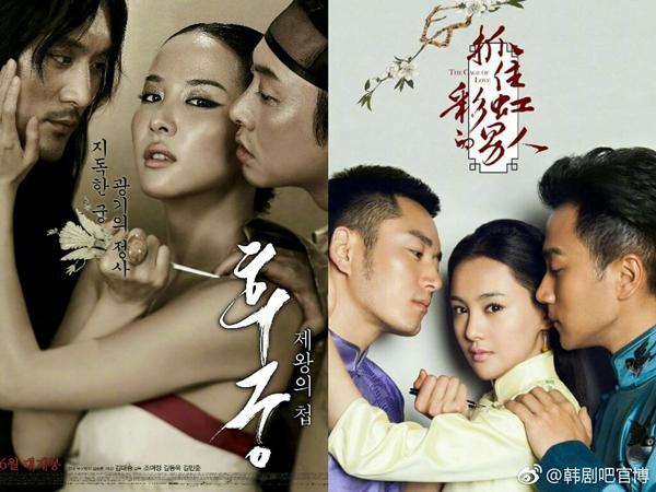 """Cạn lời với những poster """"học hỏi"""" xứ kimchi quá đà của phim Hoa Ngữ - Ảnh 3."""