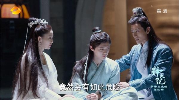 """""""Trạch Thiên Ký"""": Luhan e thẹn tỏ tình với thánh nữ Cổ Lực Na Trát - Ảnh 3."""