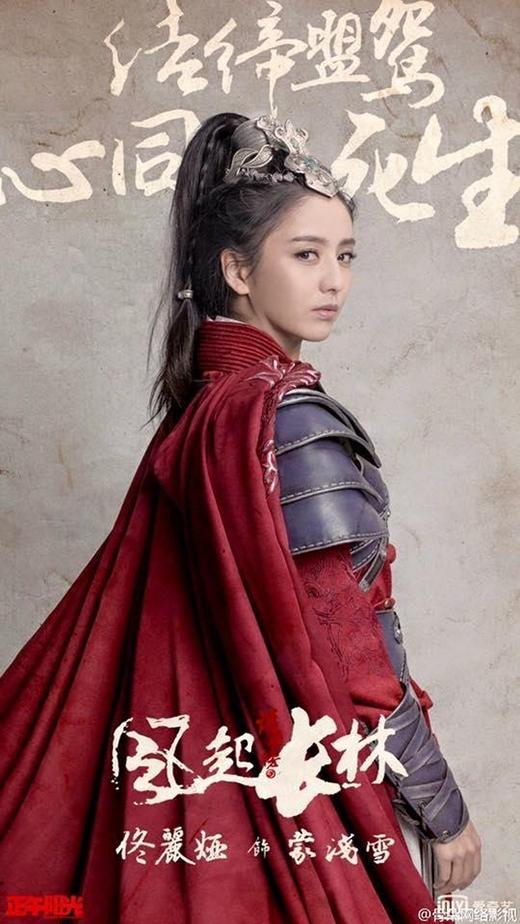 Với 9 phim Hoa ngữ này, bạn sẽ được tận hưởng một năm 2017 đa sắc thái - Ảnh 4.