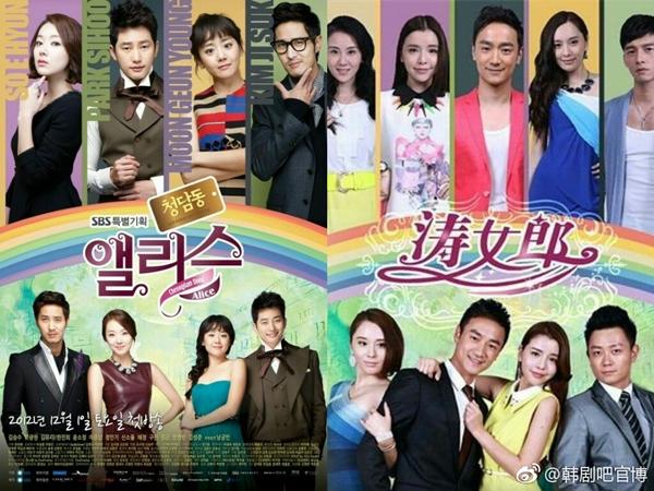 """Cạn lời với những poster """"học hỏi"""" xứ kimchi quá đà của phim Hoa Ngữ - Ảnh 4."""