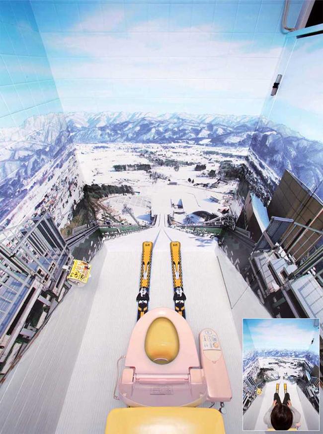 Ngắm nhìn 10 công trình nhà vệ sinh kì quặc nhất ở Nhật Bản - Ảnh 9.