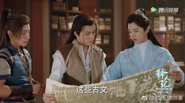 """""""Trạch Thiên Ký"""": Luhan e thẹn tỏ tình với thánh nữ Cổ Lực Na Trát - Ảnh 4."""