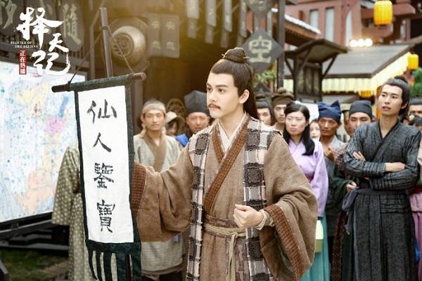 """Luhan còn lâu mới được khen men-lì khi so với 5 nam thần """"Trạch Thiên Ký"""" này! - Ảnh 3."""