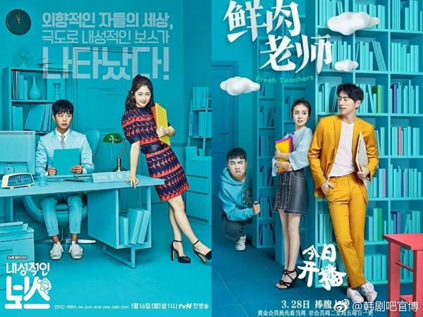 """Cạn lời với những poster """"học hỏi"""" xứ kimchi quá đà của phim Hoa Ngữ - Ảnh 5."""